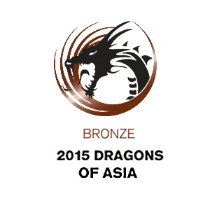 Bronze 2015 Dragons of Asia